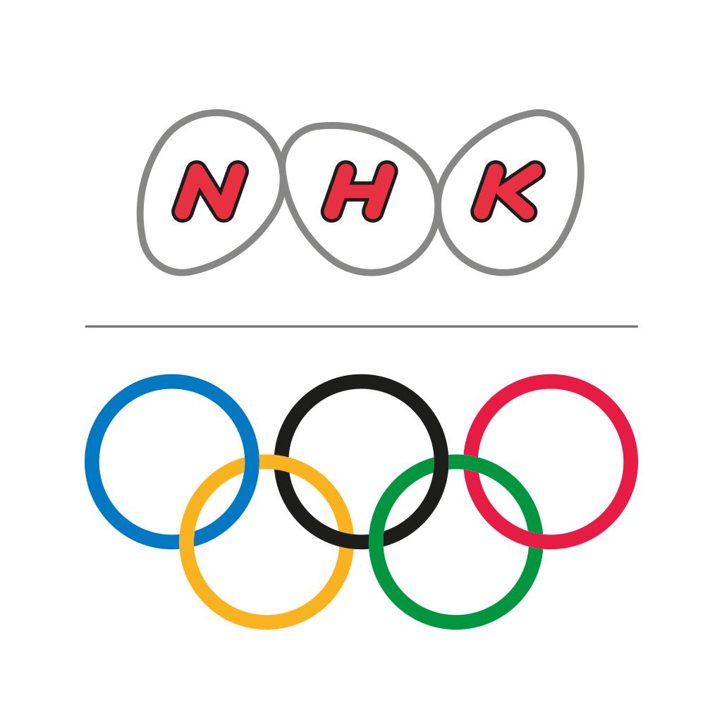 冬季五輪を楽しむためのアプリ ... : 予定カレンダー : カレンダー